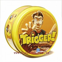 真的假的Trigger