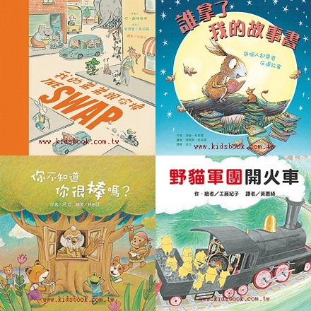 東方出版社75折書展